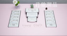 君驰潮品眼镜店陈列展示托盘太阳镜墨镜展示架眼镜柜台展示道具图片