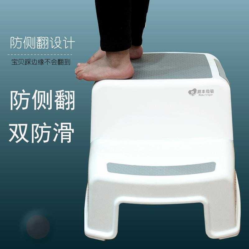 浴室儿童洗手凳卫生间踩脚宝宝防滑凳脚踏马桶垫脚凳台阶洗漱站脚