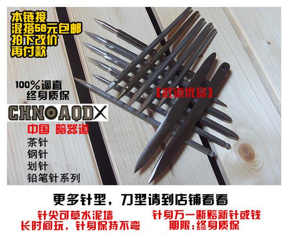Высокий твердость сталь летать игла чай инструмент дартс поляк темно устройство дорога при условии курс пожизненная гарантия полный 58 юаней