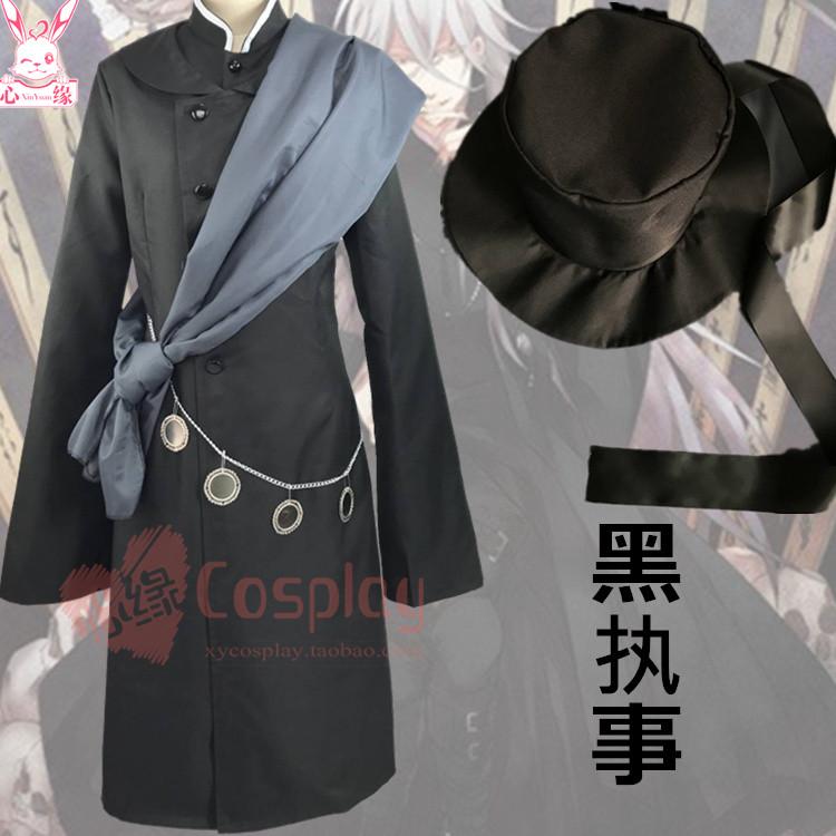 心缘cosplay 黑执事 葬仪屋-丧仪人cosplay服装帽子项链假发