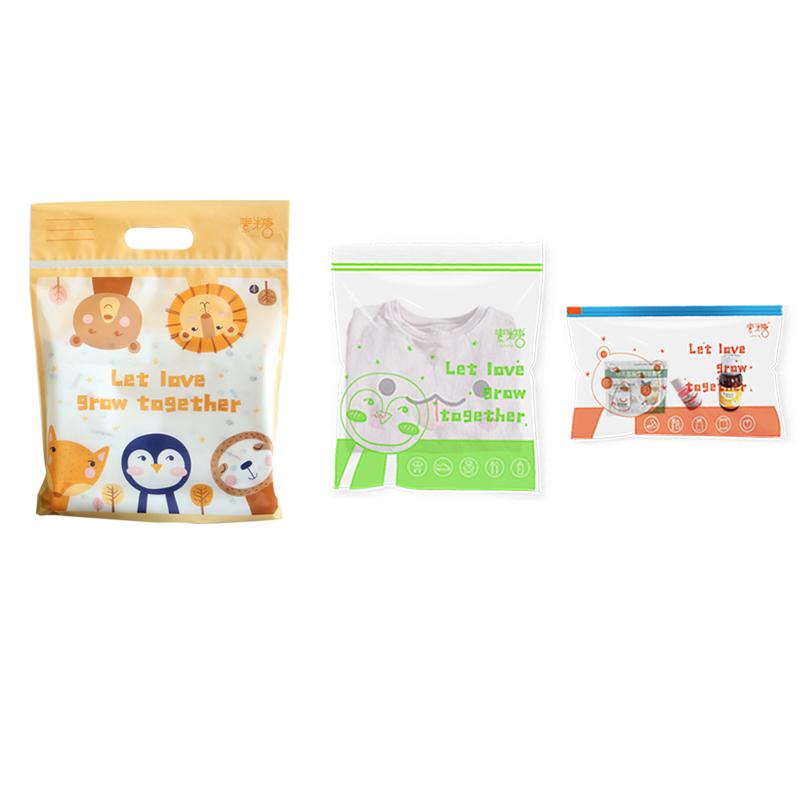 素糖宝宝用品抗菌收纳袋幼儿园书包内袋儿童衣物密封袋入园组合