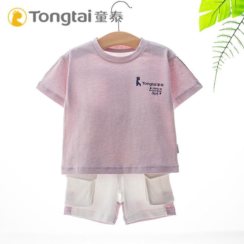 Одежда для младенцев Артикул 618291869607