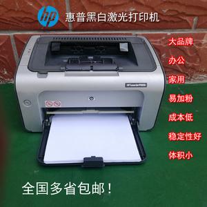 二手黑白小型激光家用办公打印机