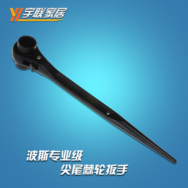 波斯工具 五金工具 尖尾棘轮扳手 快速棘轮扳手