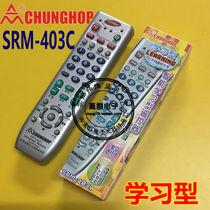 众合电视DVD机顶盒其他SRM403C四合一组合红外学习遥控器