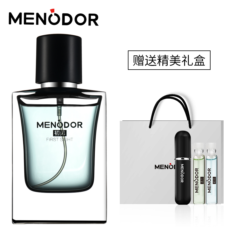 MENODOR new first to see men perfume long lasting fragrance date to use fresh sea wood fragrance to adjust Student Campus