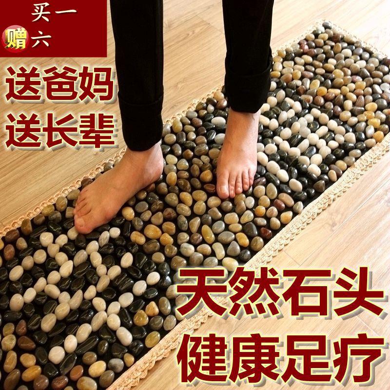 Природный дождевые брызги камень булыжник достаточно конец массаж подушка фут массажеры достаточно лечение идти одеяло тахта камень сын дорога палец валик
