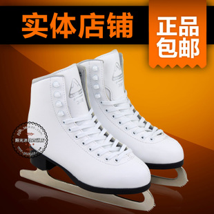 Jackson GS350 authentic Canadian figure skating shoes skates adult children water skate tricks