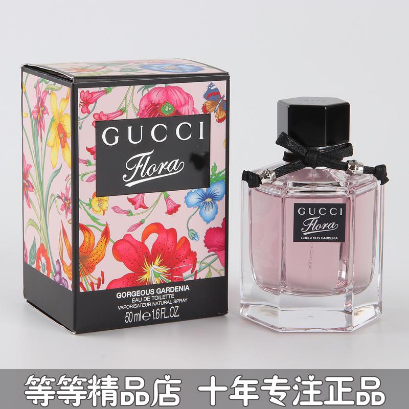 专柜正品Gucci古琦古奇花园花之舞绚丽栀子花女士香水50ML新包装