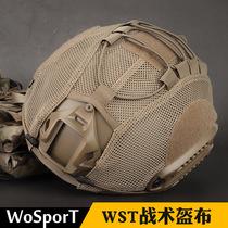 LYSO/领速户外运动手套男女开车骑行防滑全指越野手套LS011902