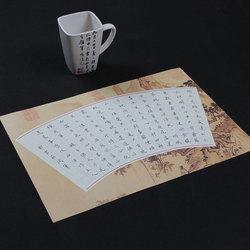 紫云庄钢笔硬笔书法专用纸比赛练字书写古风创作作品纸A3大8开Z64