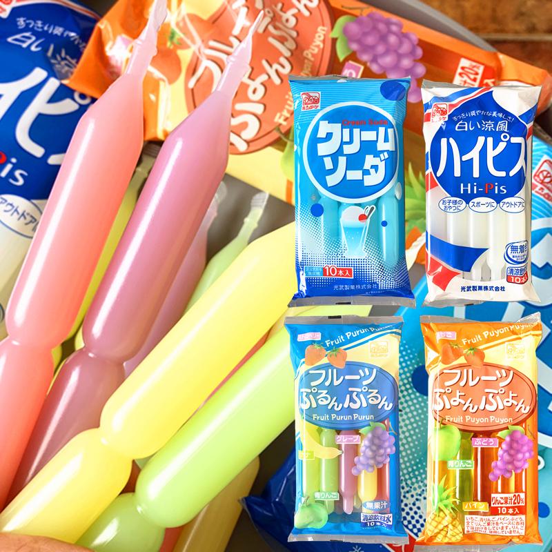 日本进口零食品光武苏打水果草莓菠萝葡萄乳味饮料棒冰吸的冻果冻