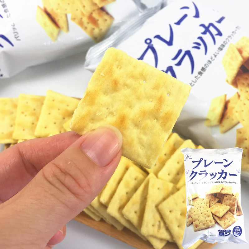 Japanese imported Zero food biscuits, three grain fruit, cheese flavor, crisp biscuits, soda biscuits, thin and crisp