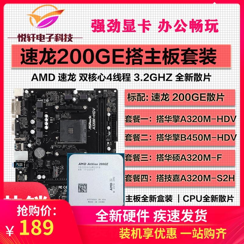 Процессоры / CPU Артикул 600689358672