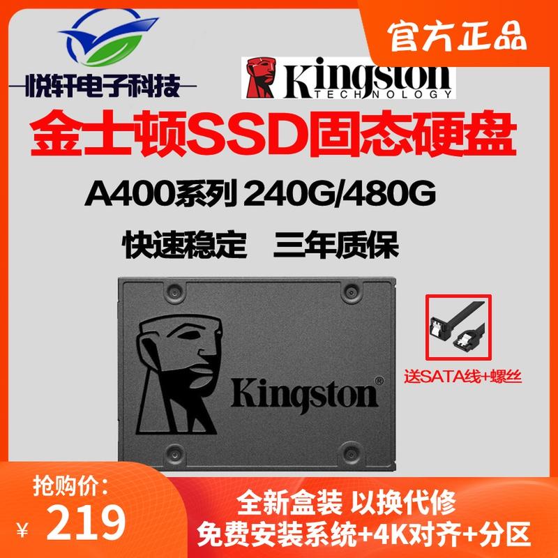SSD диски Артикул 589746911810