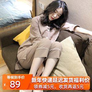 睡衣女春秋棉麻简约透气长袖三件套韩版家居服女士可外穿休闲套装