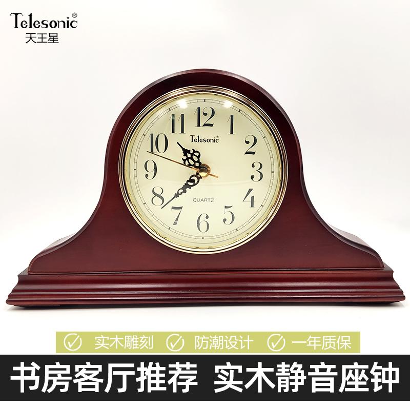 Настольные часы Артикул 586140588935