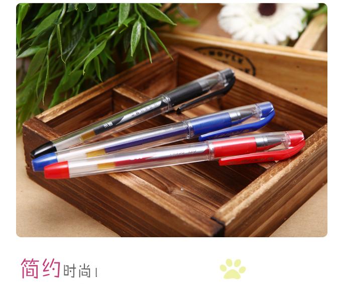 晨光文具 中性笔 财务专用 K37 中性笔0.38 学习用品 办公用品