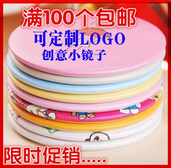 中國代購 中國批發-ibuy99 ��������������� 可定制LOGO创意小镜子 义乌小商品 活动礼品实用1元以下