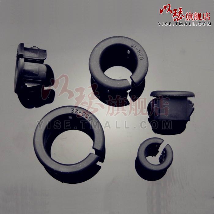 """Кнопка защищать наборы / кольцо открытие стиль защищать наборы открытие тип провод защитный кожух «ОСБ защищать катушка """""""