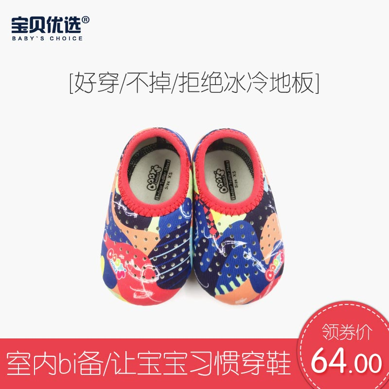 Winter shoes for boys and girls with soft soles and non slip indoor shoes floor shoes for boys and girls 0-1-3 years old