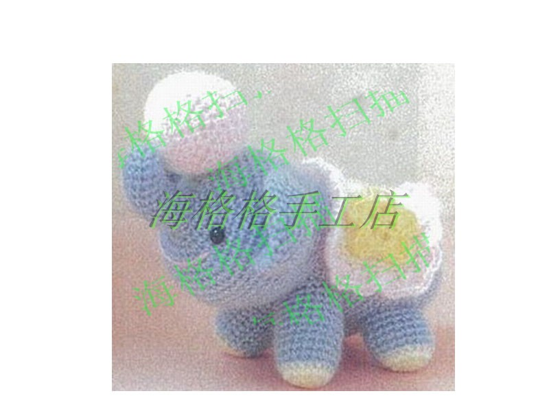 Wool finished DIY doll spoon chain doll milk cotton mobile phone accessories Elephant Baby (13 cm long) / piece