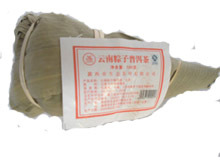 Special offer 2009 Pure arbor Pu-erh tea zongzi tea tea The sweet good Tea aroma is dye-in-the-wood Fang Pin JiaMu
