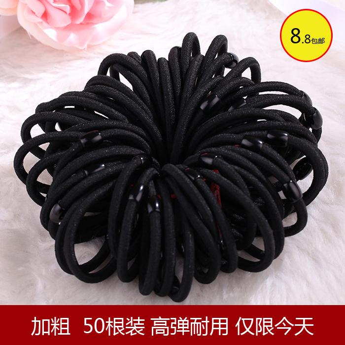 韩版高弹力发绳加粗无接缝发圈黑色橡皮筋扎头发头绳耐用