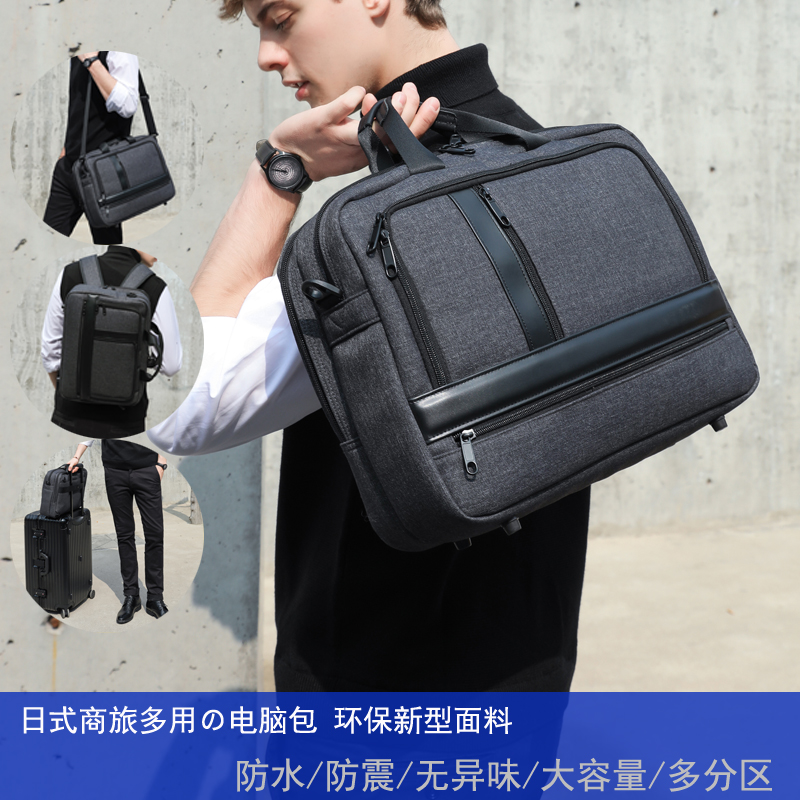 Business mens large capacity one shoulder briefcase business trip multi-functional horizontal portable Backpack Laptop Bag