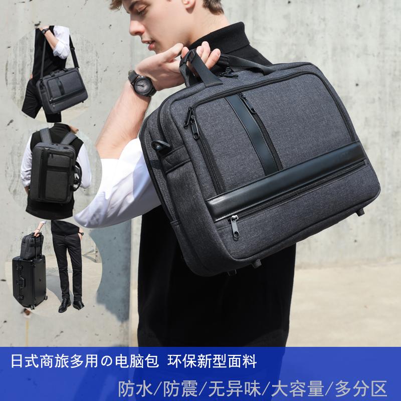 ビジネス男性大容量のシングルショルダーバッグ出張多機能リュックサックノートパソコンバッグ