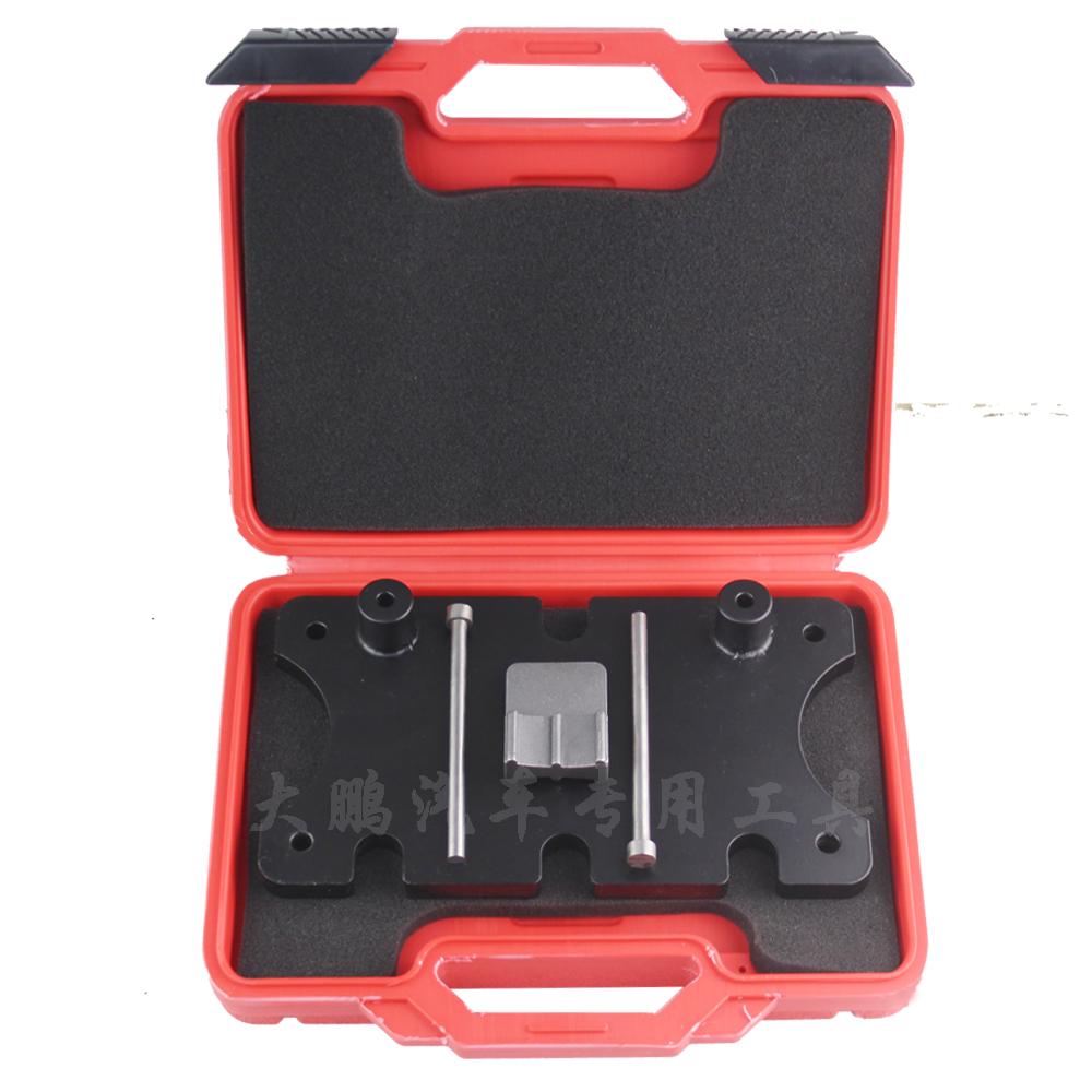 荣威550专用正时工具VVT 名爵MG6 1.8 1.8T正时工具 齿轮锁止