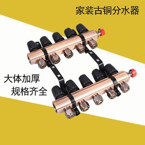 家装精品古铜色温控全铜分水器双阀地热地暖管暖气片分集水器包邮