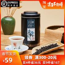 松竹梅经典油切黑乌龙茶150g罐装浓香型碳焙台湾冻顶乌龙茶叶原装