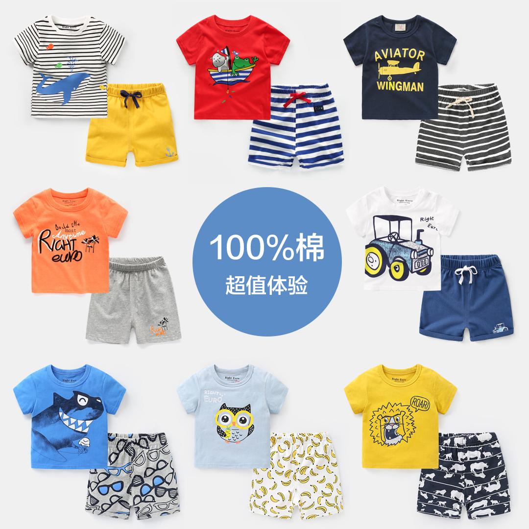 男童短袖运动套装纯棉夏装童装宝宝儿童2帅气5小童1岁3婴儿0休闲