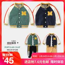 男童棒球服外套春装春秋新款童装韩版儿童宝宝夹克上衣小童U11658
