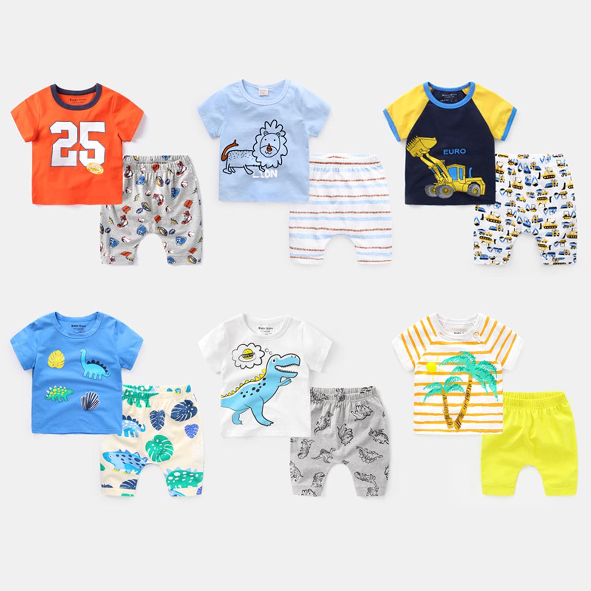 11月04日最新优惠儿童短袖套装2019新款夏装夏季童装宝宝男童1岁3小童婴儿上衣薄款