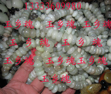 Blunt double drill protect A * natural jade micro puberulous glochidion herb bracelet * bring A better life
