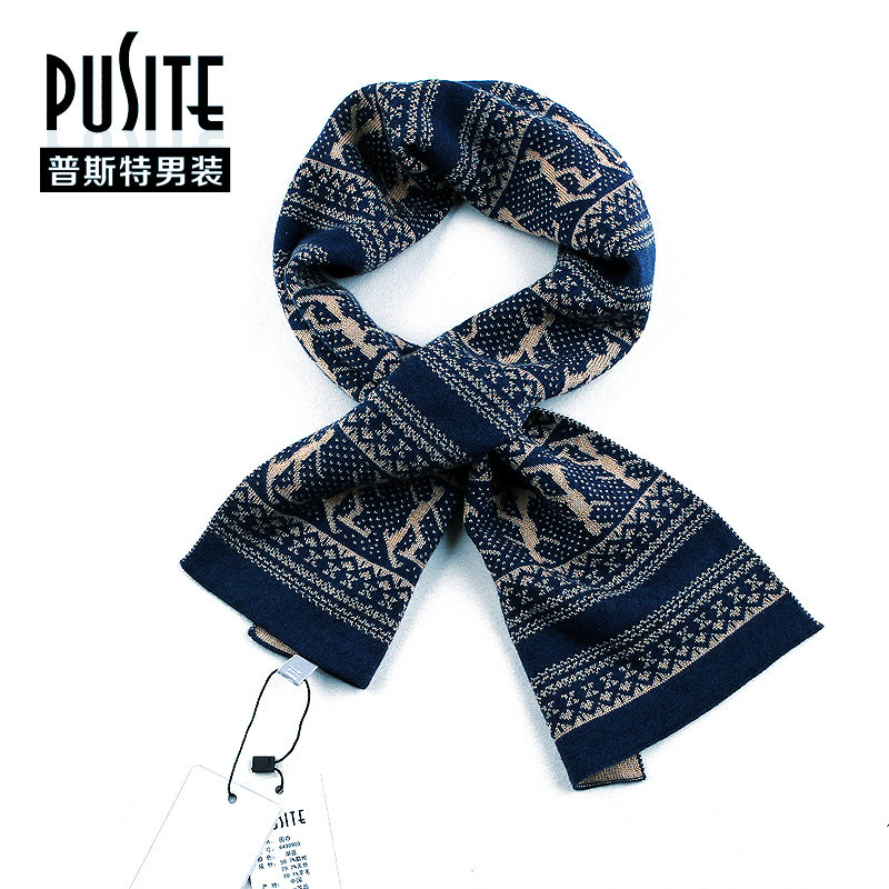 Young and middle-aged mens wool scarf in autumn and winter Korean Short versatile fashion Bib dark blue national style warm keeping
