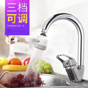 可旋转水龙头防溅花洒自来水过滤嘴厨房滤水器阀喷头过滤器节水器