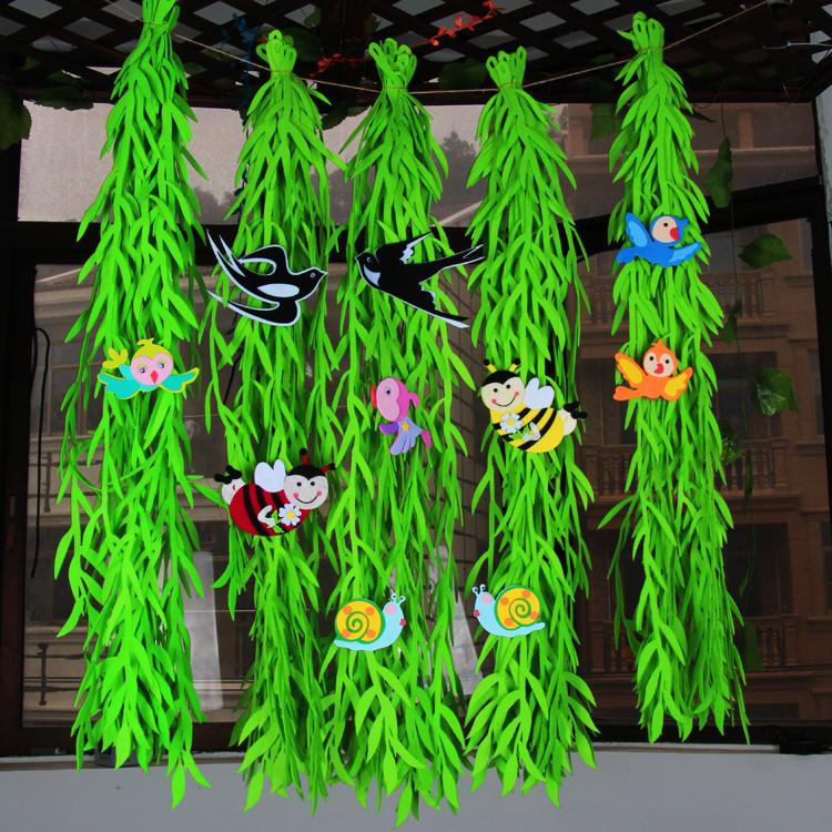 春天装饰无纺布柳条绿叶挂饰幼儿园教室布置吊饰家居门帘装饰空中