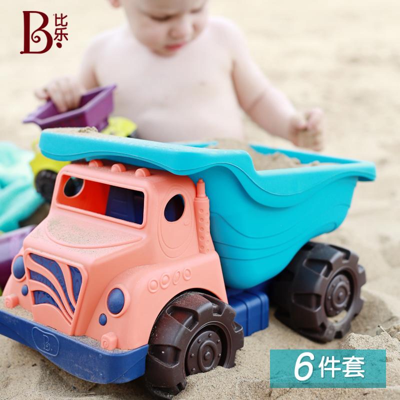 比乐B.Toys 沙滩婴幼儿童玩具车套装 沙滩工程车翻斗运沙玩沙工具满336.00元可用187元优惠券