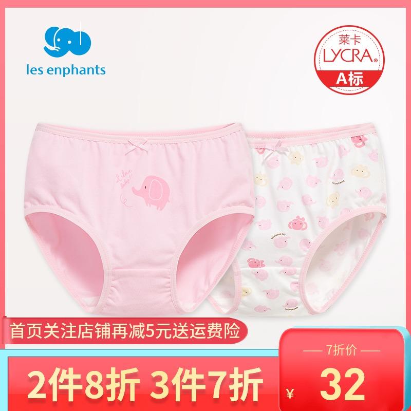 丽婴房婴儿舒适小童 女童莱卡三角裤2条装宝宝内裤 2019四季款