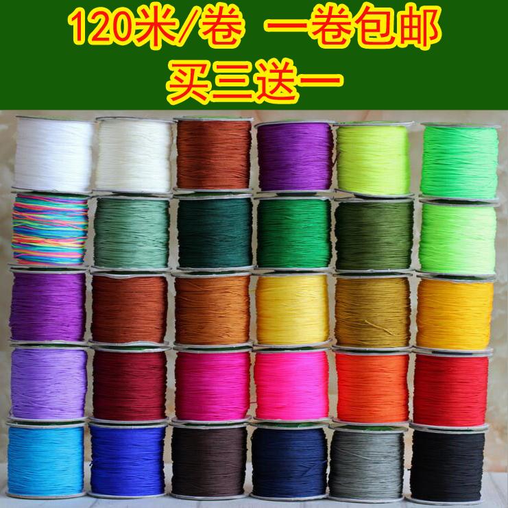 120m No. 72 jade Line Taiwan line 0.8mm thick handmade jewelry necklace bracelet weaving line