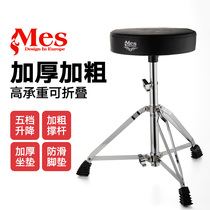 Genuine Hong Kong Mes T200 Shelf Drum Stool (upgraded version) screw bench with thick drum stool
