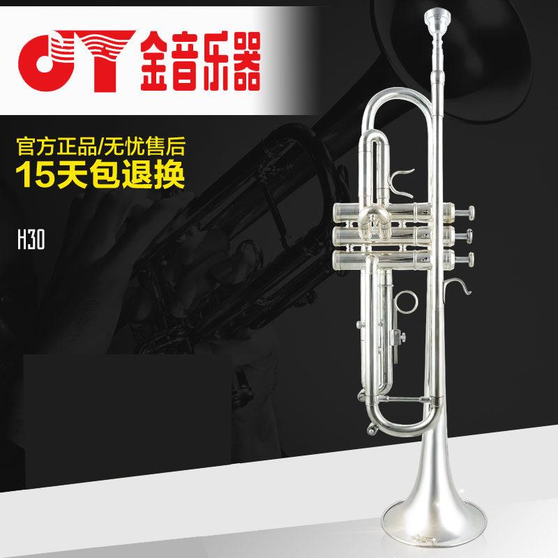 [星海 金音H30初学入] дверь [小号 ] официальный авторизация оригинал [西洋管乐器乐团小号]