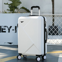 寸旅行箱子男韩版24寸皮箱拉杆箱女万向轮行李箱20新秀丽卡米龙