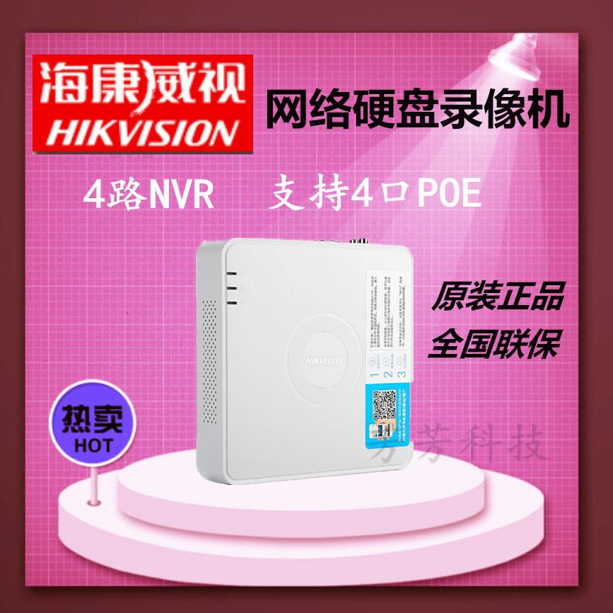 Hikvision 4-канальный сетевой жесткий диск с 4-мя сетевыми электросети DS-7104N-F1 / 4P 1080P