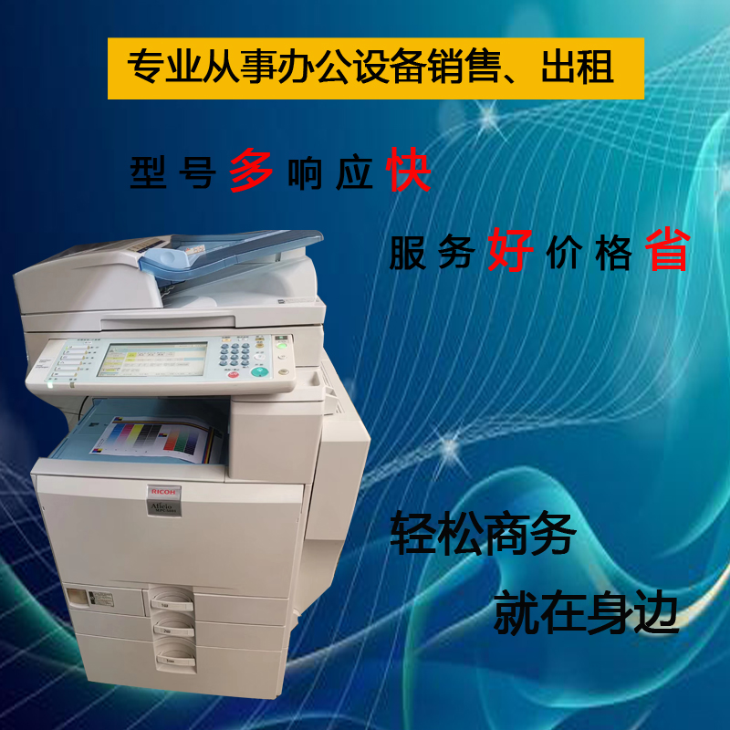 Guangzhou copier printer rental laser black and white color a3a4 multi-functional digital composite machine
