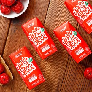 满垛鲜 山楂果汁饮料 开胃植物益生菌发酵果汁张泉达康 210g*10罐