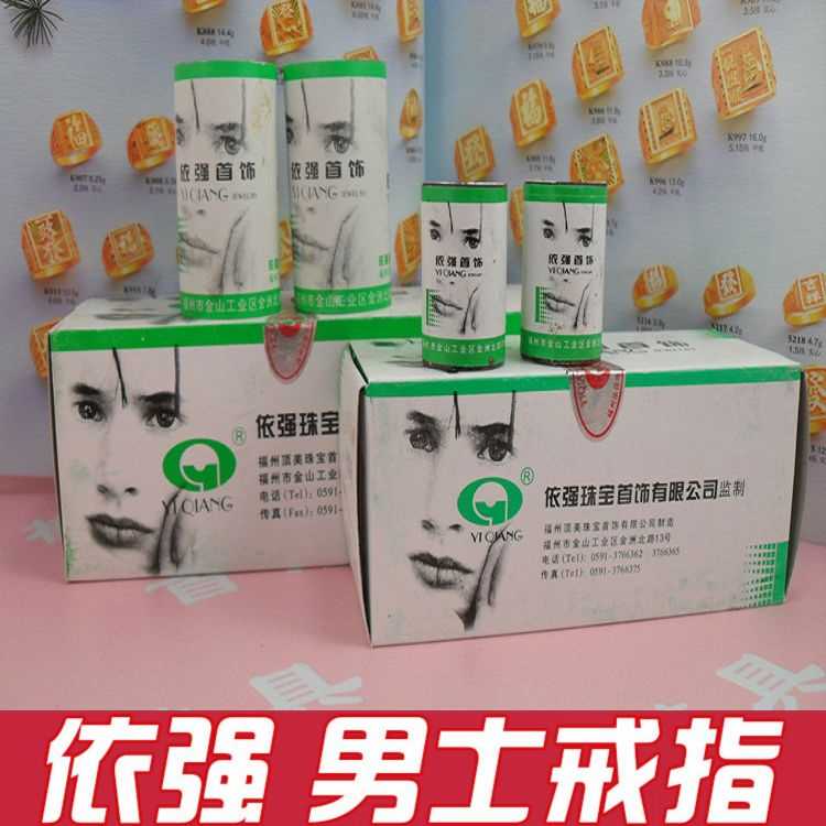 Jewelry plaster mold according to strong male models ring mold